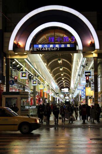 Einkaufsmeile Sapporo